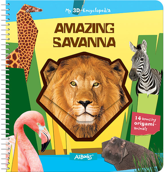 Amazing Savanna - My 3D Encyclopedia